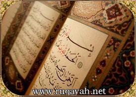 دار السيدة رقية ع للقرآن الكريم الفساد في المفهوم القرآني